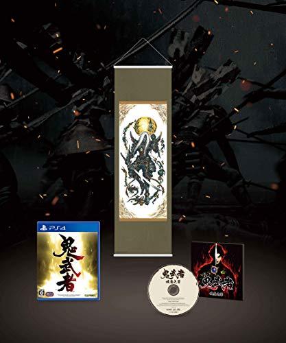 鬼武者 幻魔封印箱 (げんまふういんばこ) -PS4