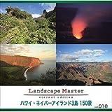 Landscape Master vol.010 ハワイ・ネイバーアイランド3島 150景