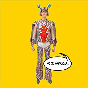ベストやねん (通常盤) [CD]