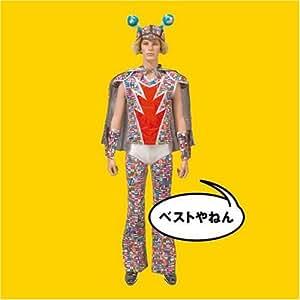 ベストやねん (通常盤)                                                                                                                                                                                                                                                                CD