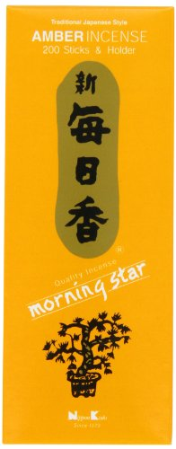Morning Star 200