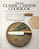 img - for Yan Kit's Classic Chinese Cookbook by Yan-kit So (1994-03-15) book / textbook / text book