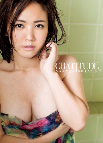 磯山さやか 写真集 『 GRATITUDE ~30~ 』 [単行本]