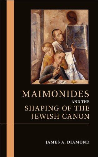 迈蒙尼德和塑造的犹太佳能
