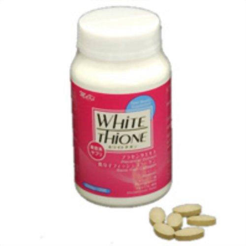 ホワイトチオン WhiteThione Whitethione ホワイトチオン 美容サプリメント 120粒