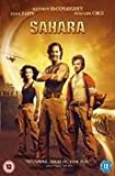 Sahara [DVD] [2005]