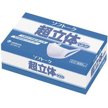 ソフトーク超立体マスク 1箱(100枚入)