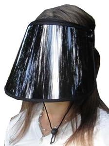 Solar Face Shield - 7 in Black Full Face Sun Protection
