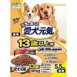 ユニ・チャーム(株) 愛犬元気 13歳以上用 腰・関節の健康維持 ささみ・ビーフ 5.5kg