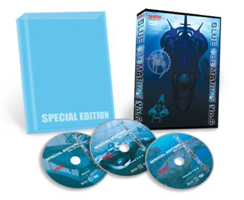 Blue Submarine No. 6 (Special Edition)