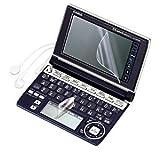 【SANWASUPPLY】手書きパネル付電子辞書CASIOEX-wordXD-Aシリーズ用保護フィルム PDA-EDF50T7