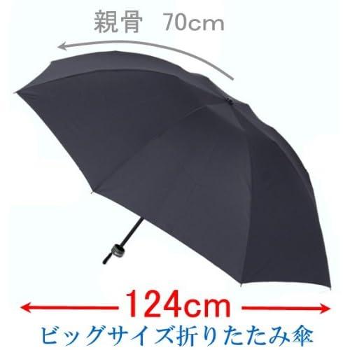 (マンチェス) MANCHES 大きいサイズ 折り畳み傘 70 ブラック
