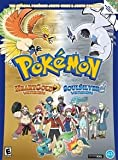 POKEMON HEART GOLD SOUL SILVER (STRATEGY GUIDE)