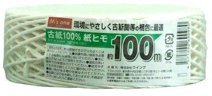 エムズワン 古紙100%紙ヒモ