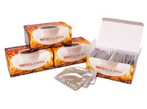 燃焼式ダイエットコーヒー3箱+1箱 生コーヒー豆エキスカプセル付