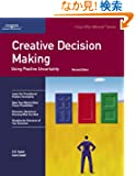 Creative Decision Making: Using Positive Uncertainty (A Fifty-Minute Series)