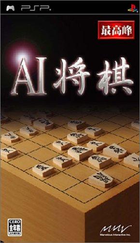AI Shogi [Japan Import]