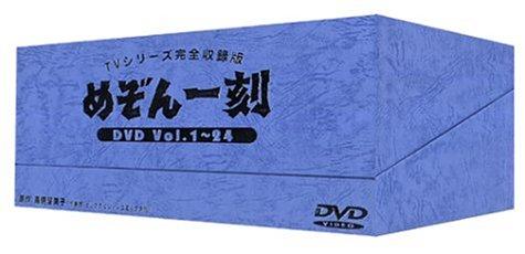 めぞん一刻 DVD-BOX