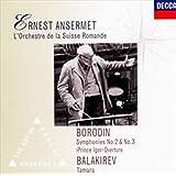 ボロディン:交響曲第2番 ロ短調/交響曲第3番 イ短調(未完)/歌劇《イーゴリ公》序曲/バラキレフ:交響詩《タマーラ》