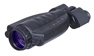 ATN Night Shadow-4 Gen 4, 5x Night Vision Bi-ocular by ATN