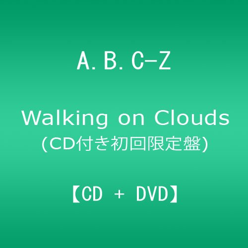 Walking on Clouds(CD付き初回限定盤)(DVD+CD)をAmazonでチェック