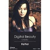 Shade Digital Beauty Classic FeiFei 3Dデータコレクション