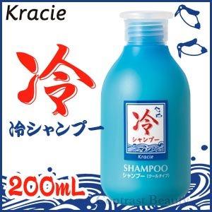 クラシエ Kracie 冷シャンプー 200ml