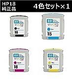 【 HPヒューレット・パッカード 】 HP18(BK C M Y ) インクカートリッジ 海外純正品 (4色 × 1セット)