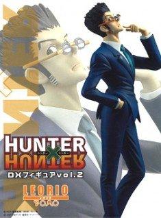 HUNTER×HUNTER DXフィギュア vol.2 レオリオ 単品