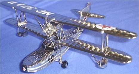 texaco-8-in-the-series-special-edition-chrome2000-plane-2000-by-texaco
