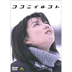 RRjCRg [DVD]