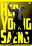 HEO YOUNG SAENG CONCERT 2012 -Over joyed-[DVD]