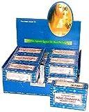 Nag Champa Natural Soap - Regular 75 Gram (2.5 Ounce) Bar - Satya Sai Baba