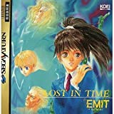 EMIT Vol.1