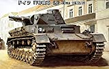 1/35 WWⅡ ドイツ Ⅳ号戦車 C型 7.5Cm sd.kfz.161 35017