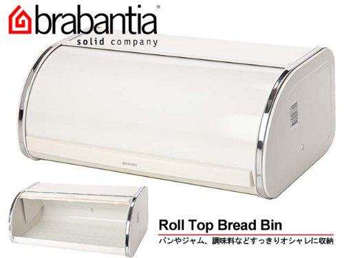 (ブラバンシア) Brabantia 173325 ROLL TOP BREAD BIN(ロールトップ ブレッドビン) ホワイト