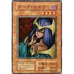 遊戯王カード ダーク・エルフ VOL7-32N