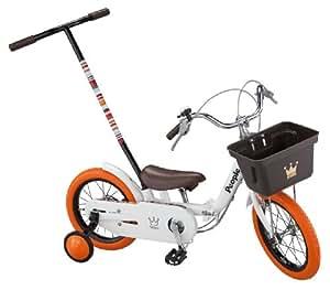 People(ピープル) いきなり自転車 プレミアム 14インチ [折りたたみ&かじ取り式] プレミアムパールホワイト YG-248