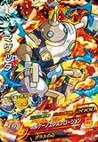 ドラゴンボールヒーローズ GDM 7弾 マゲッタ SR
