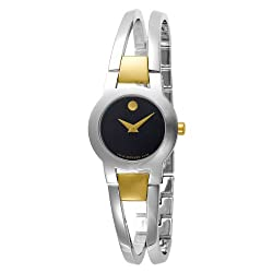Movado Women's 604760 Amorosa Two-Tone Stainless Steel Bangle Bracelet Watch