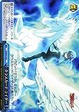 ヴァイスシュヴァルツ クラスカード ライダー(パラレル)/Fate/kaleid liner プリズマ☆イリヤ ツヴァイ!(PISE24)/ヴァイス