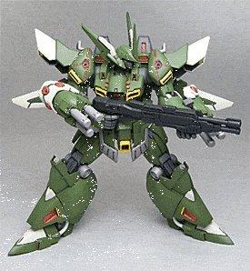 Super Robot Wars: Gespenst Mk-II Kai Fine Scale Model Kit