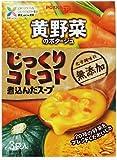 じっくりスープ黄色野菜のポタージュ 55.2g