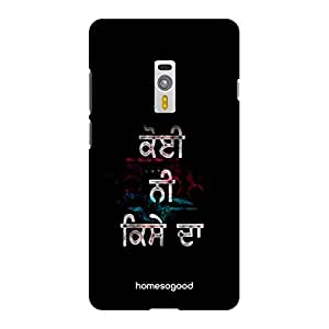 HomeSoGood True Lines Quotes Black 3D Mobile Case For OnePlus 2 (Back Cover)