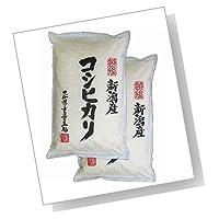 【精米】27年産 新潟県産 白米 コシヒカリ 10kg(5kg×2袋)新潟辰巳屋 (産地直送米)
