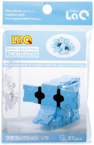 LaQ Petite Collection Elephant 27 Pieces