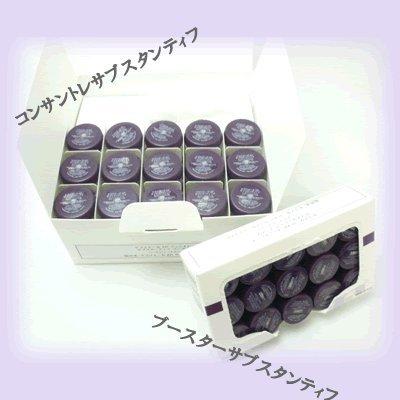 ケラスターゼ NU コンサントレ オレオフュージョン&ブースター オレオフュージョン 15本ずつセット