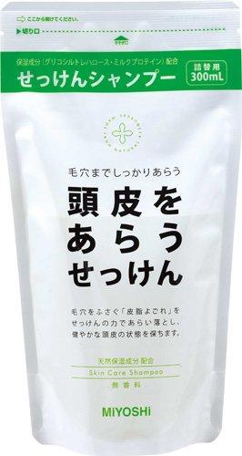 頭皮を洗うせっけんシャンプー 詰替 300ml