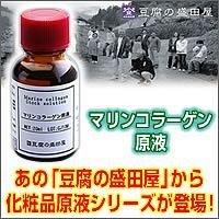 豆腐の盛田屋 マリンコラーゲン原液 20ml