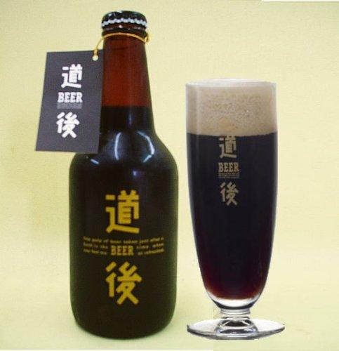 【冷蔵便】 道後ビール【スタウト・タイプ】(漱石ビール)6本セット